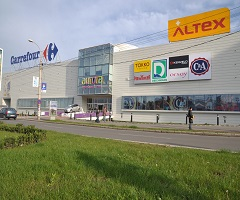 Aurora Shopping Mall