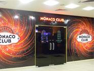 Sala de jocuri Monaco